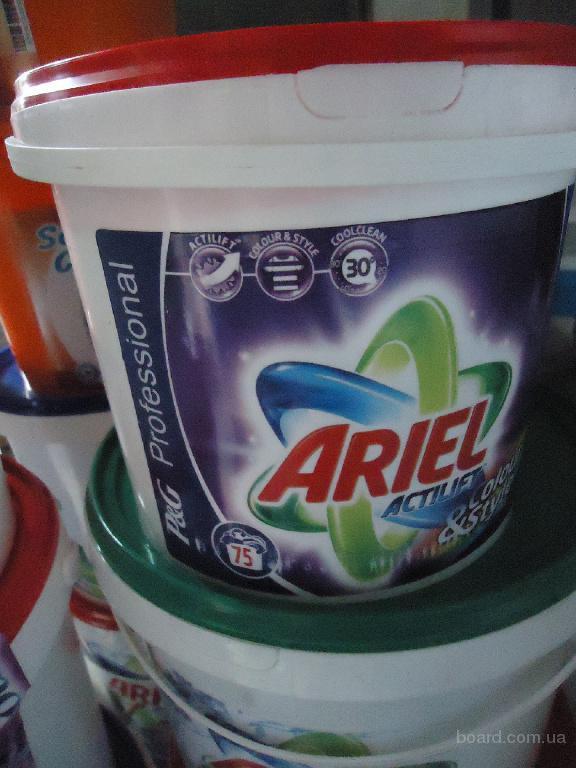 Оригинальный стиральный порошок Ariel Actilift Color&Stylel. 5520 грам. 75 стирок. Цена - 165 грн. На опт скидки.