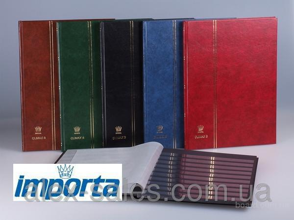 Альбом для марок - кляссер Импорта - Importa формат А4