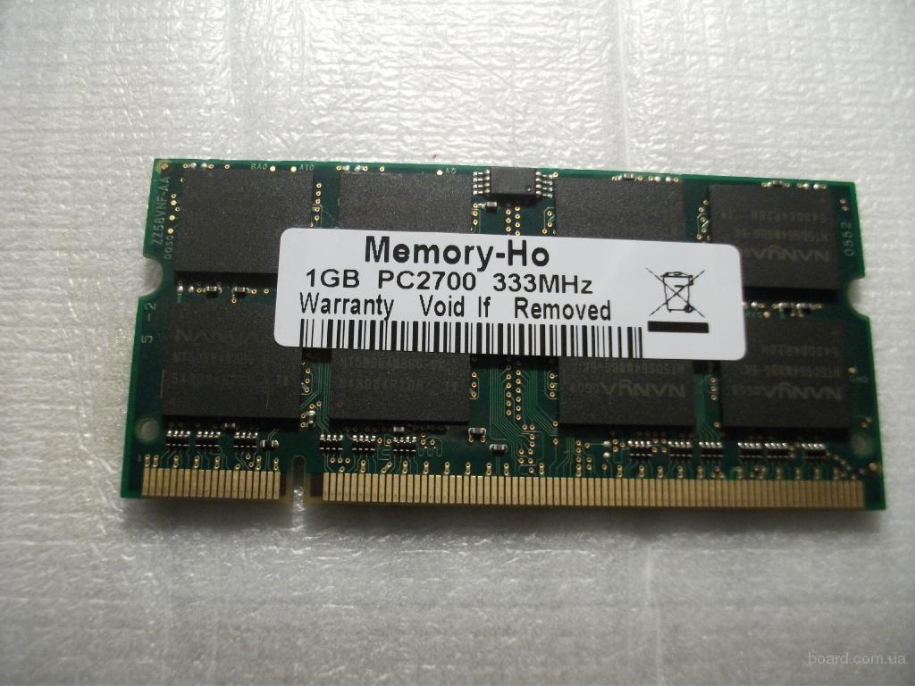 Оперативная память для ноутбуков DDR1  DDR333 PC2700 1Gb (новые) Nanye