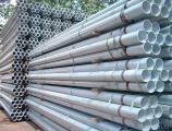 Труба стальная оцинкованная 57х3,5 ГОСТ10705