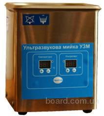 Ультразвуковая мойка УЗМ-002, УЗМ-002-1
