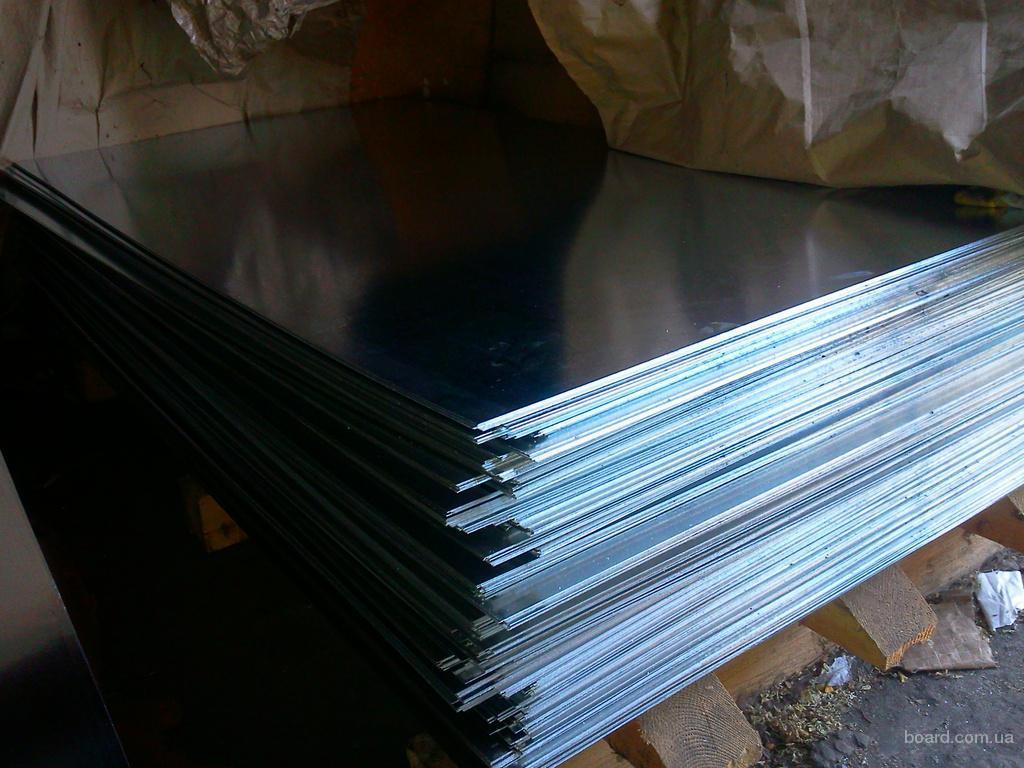 повседневного применения листовой металл цена за лист в розницу Marmot