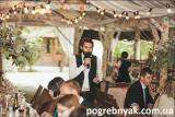 Тамада Ведущий на свадьбу