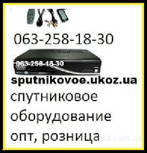 Подключение спутниковых антенн в Харькове и Харьковской области.