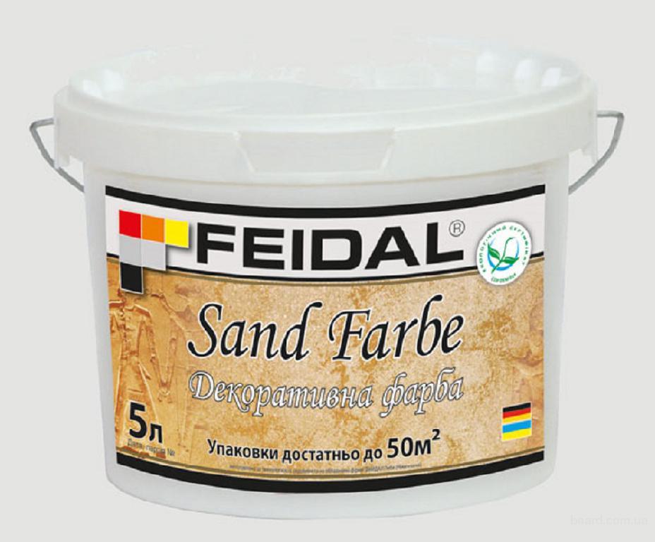sand farbe 1 800. Black Bedroom Furniture Sets. Home Design Ideas