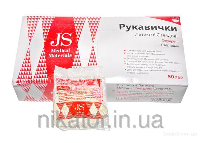 Перчатки JS смотровые, опудренные, стер. р.L,M,S пара