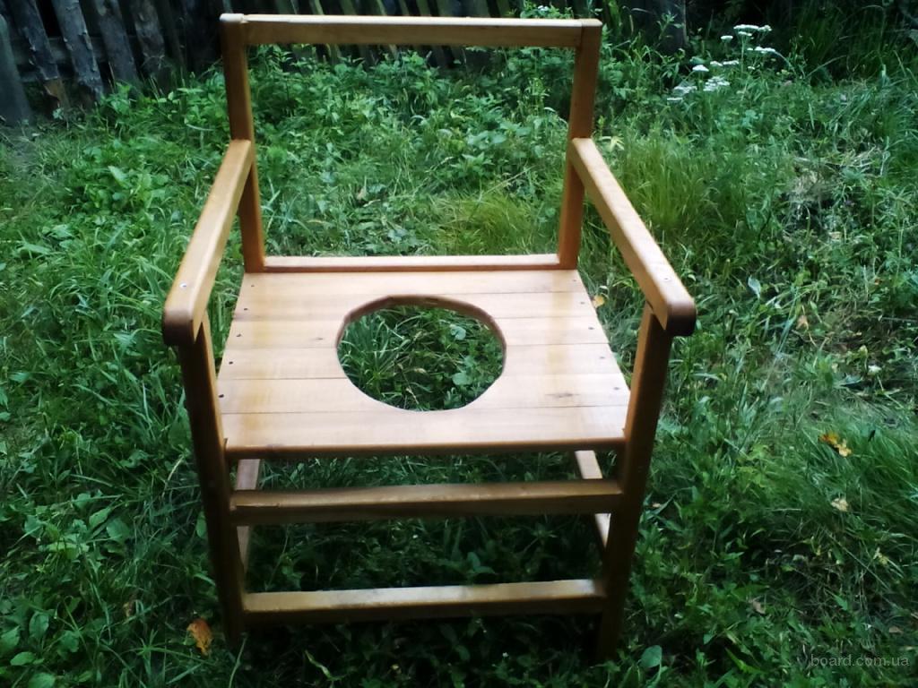 Стульчик - горшок, ручной работы с дерева для помощи маломобильному человеку