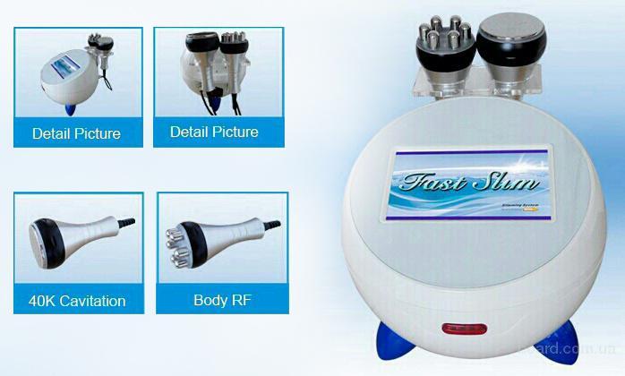 Аппарат косметологический для похудения (кавитация + RF лифтинг) Fast Slim