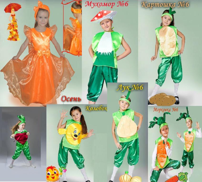 Прокат детских карнавальных костюмов продам в Киев ... - photo#40
