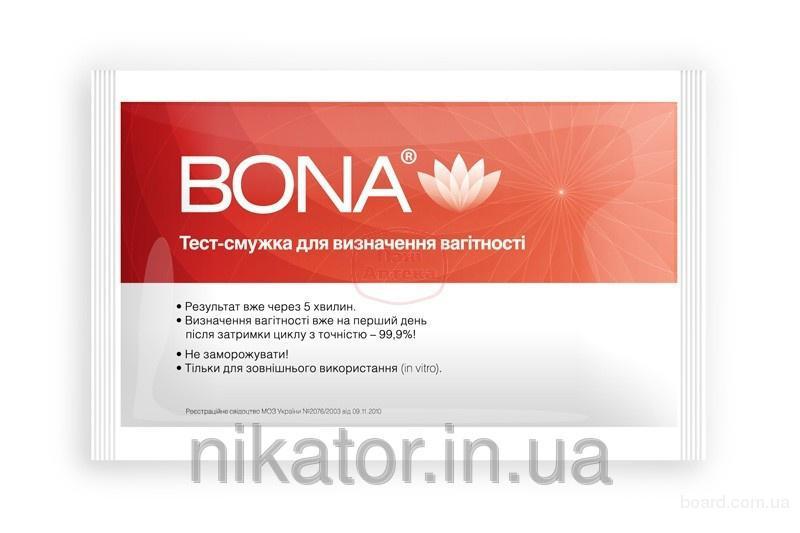"""Тест-полоски для определения беременности """"BONA"""""""