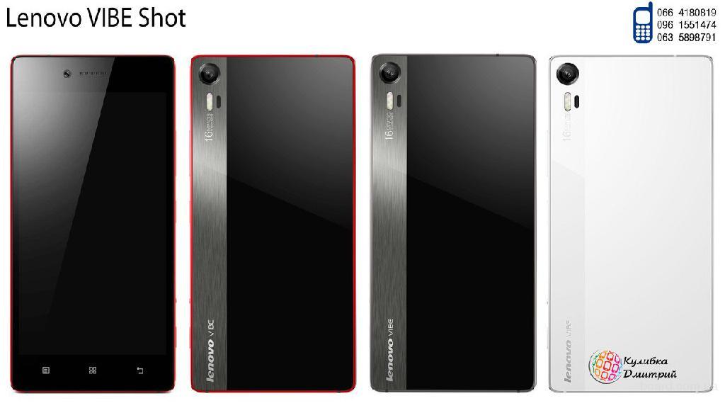 Защитное стекло Lenovo P1 Ainy 0.33mm