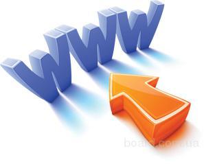 Что нужно помнить про домен в наше время