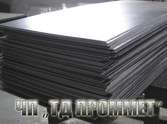 Титановый лист от 500 грн/кг!