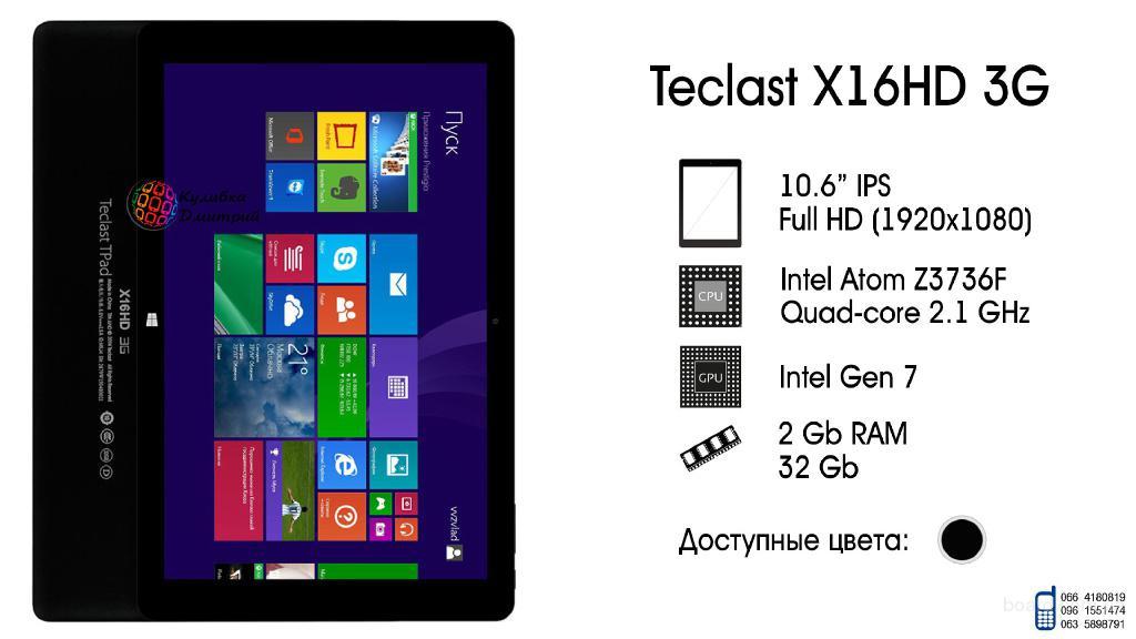 Electro World - akn letk Sandisk - Free Shipping Apple iPad 4 64Gb Wi-Fi Cellular