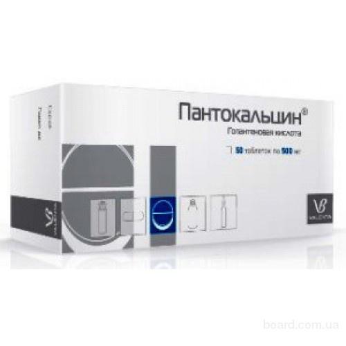 Продам лекарственный препарат Пантокальцин 500 мг, табл. №50, 400 грн.
