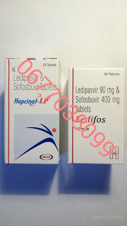 Гепцинат ЛП, Ледифос