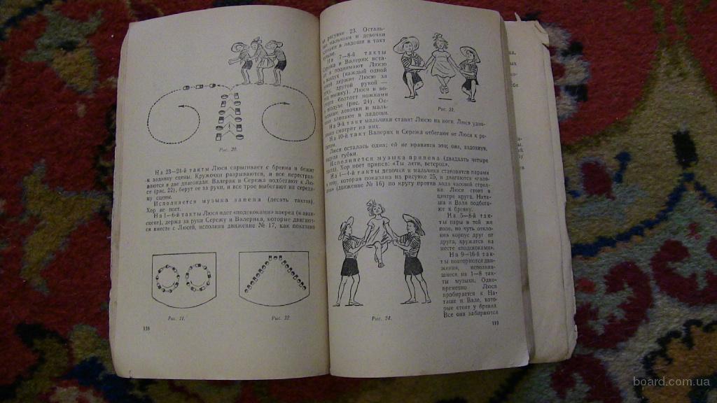 Твой день рождения. Репертуарный сборник для детской самодеятельности, (Наши праздники) М Молодая гвардия 1962 г