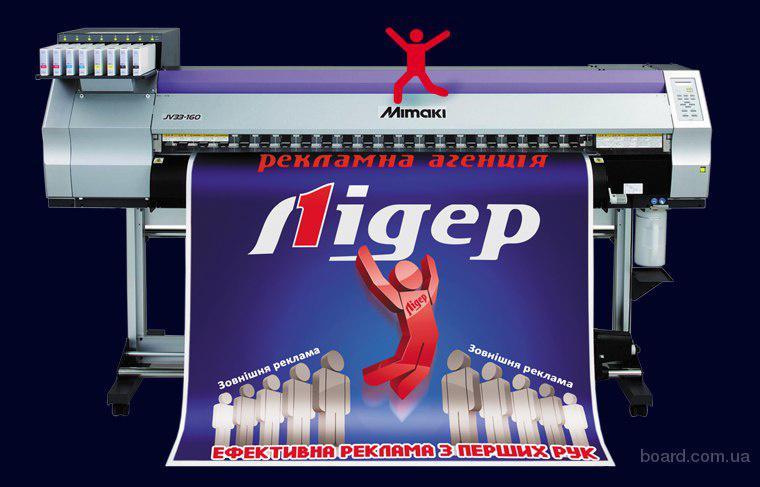 Рекламное агентство «Лидер» Бровары, изготовление объёмно-световых букв, лайтбоксов (световых коробов)