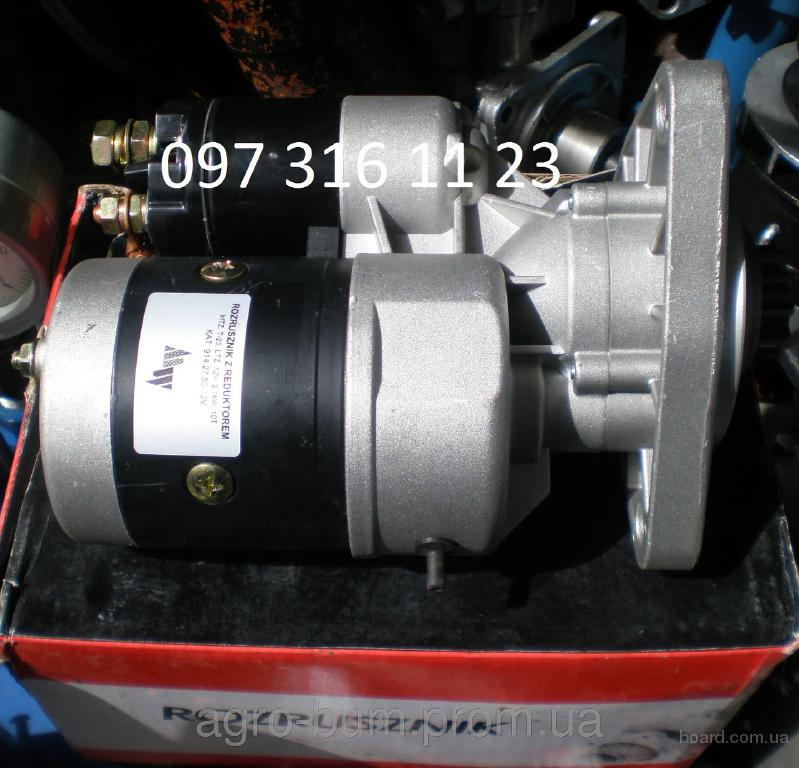 Переделка с ГУР на ГОРУ МТЗ-80 (установка насос дозатора.
