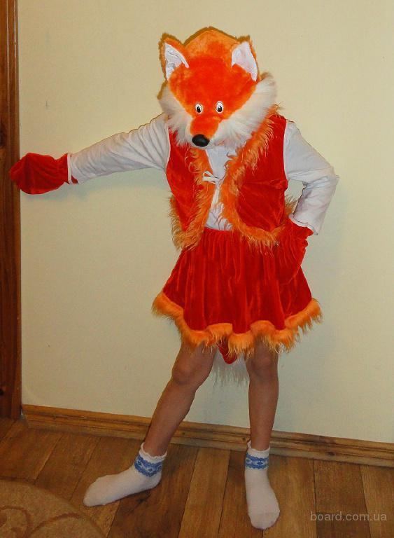 Прокат костюма Лисички на 3-5 лет. Виноградарь