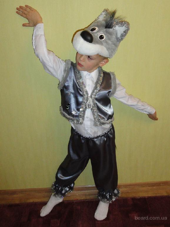 Прокат костюма Волка на 3-6 лет. Р-н Виноградарь