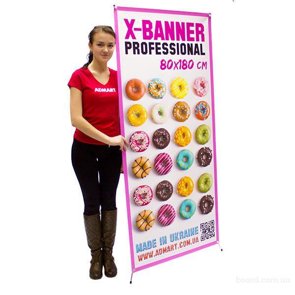 Стенд баннерный Паук (X-Banner) от Производителя