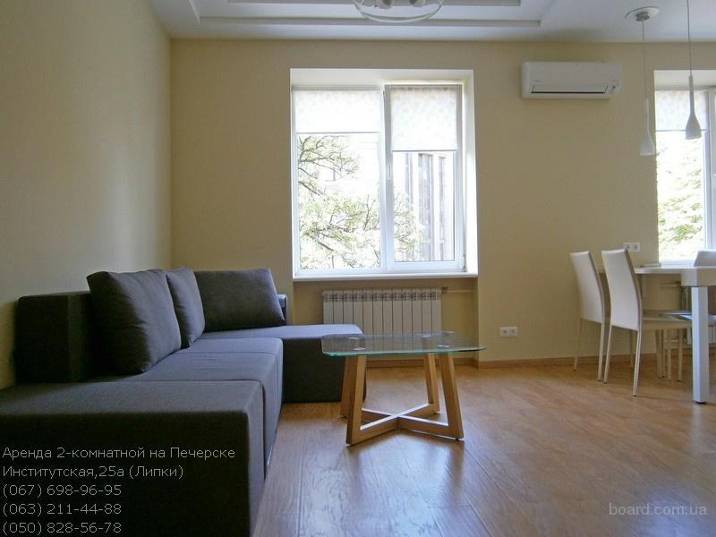Аренда отличной квартиры на Печерске (Липки). Без %