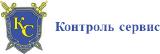 Охрана квартиры сигнализацией в Казани