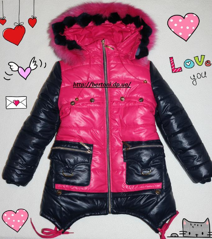 Зимние пальто на девочку Лаура