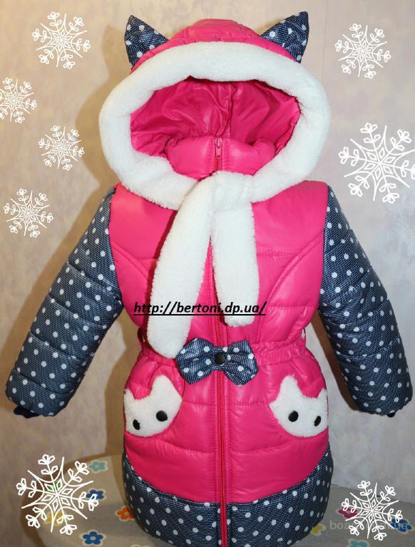 Зимнее пальто на девочку котенок