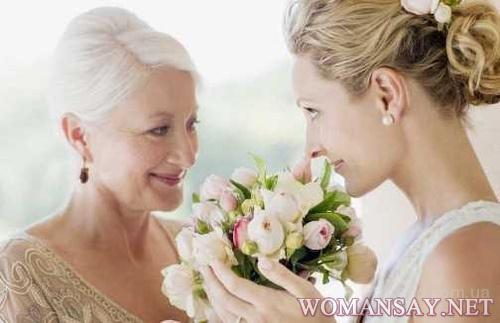 Женский портал Womansay.net - сборник женских советов на все случаи жизни