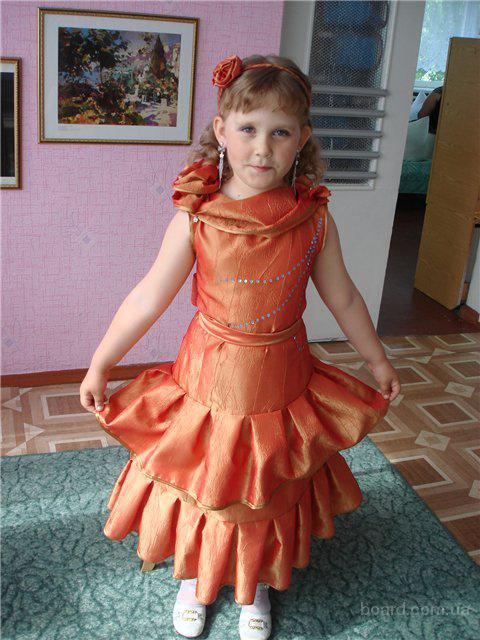 Цена Проката Детского Платья