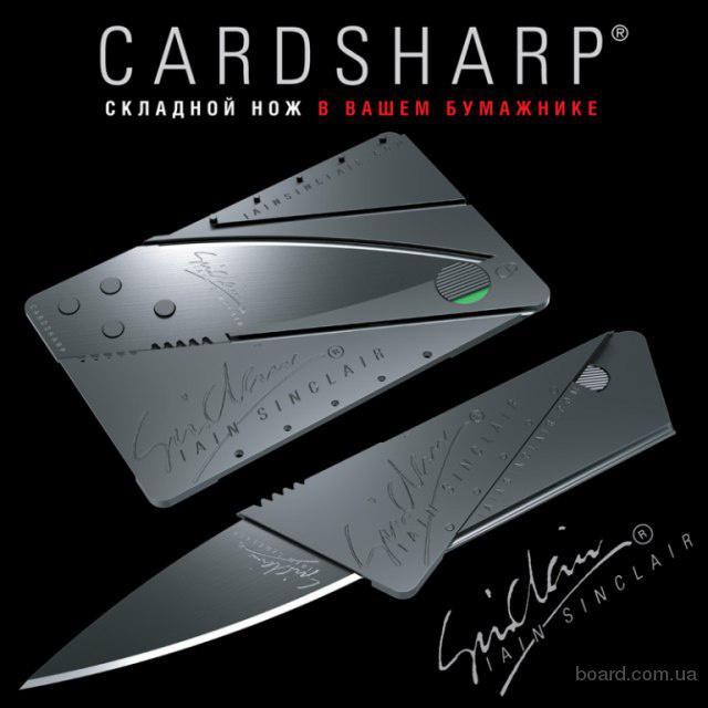 Нож- Кредитка.