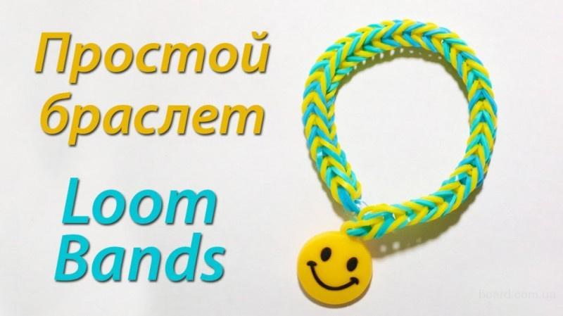 Украина.Резинки для плетение браслетов Loom Bands, набор 600 шт. Лум Бэндс