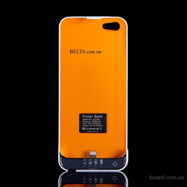Цина.Чехол-аккумулятор для iPhone 5 / 5S, (батарея чехол на 2200 mAh)