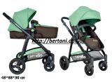 Детская универсальная Carrello Fortuna CRL-9001