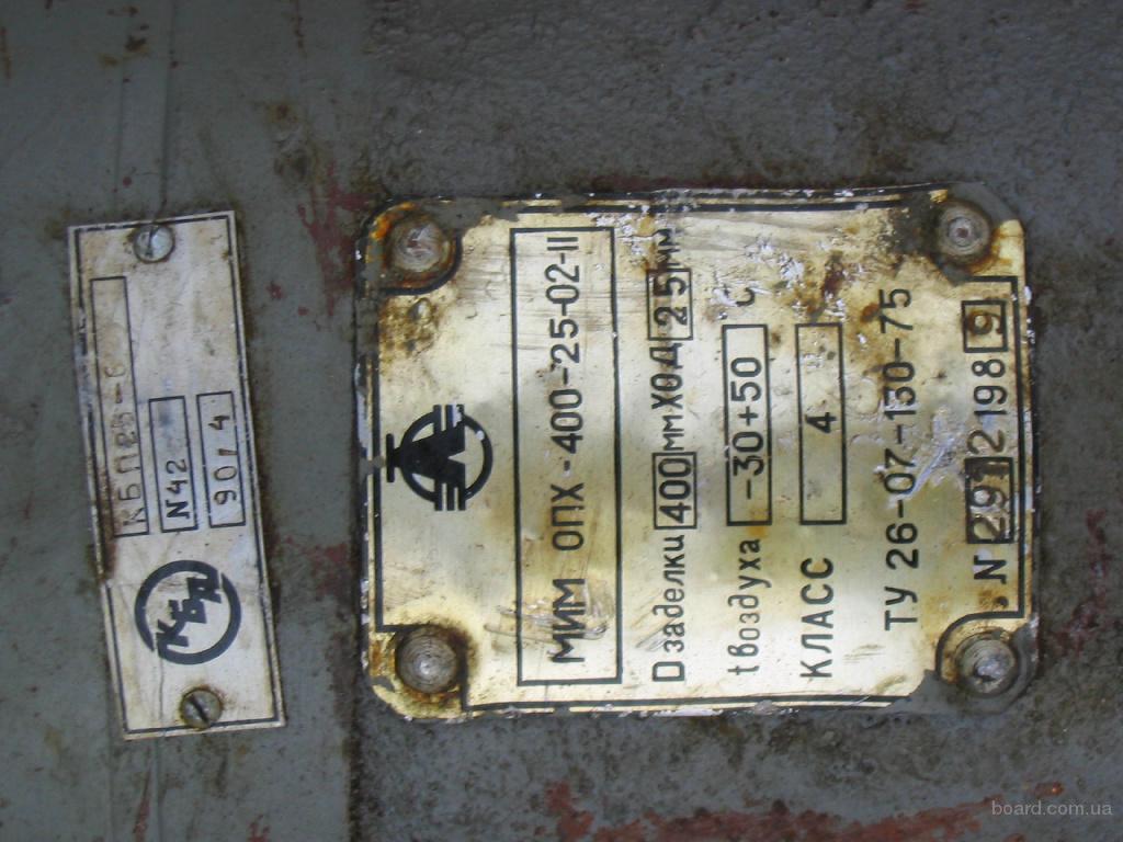 Клапан электромагнитный 22кч801бк