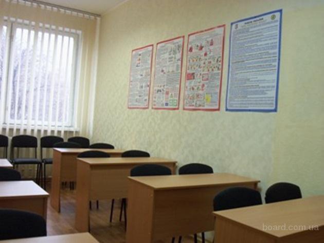 Бухгалтерские курсы + 1С:8.3, Обучение по охране труда