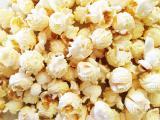 Продам зерно кукурузы попкорн mushroom (зерно для попкорна), popcorn Lucky (мешки 25 кг), выращенную в