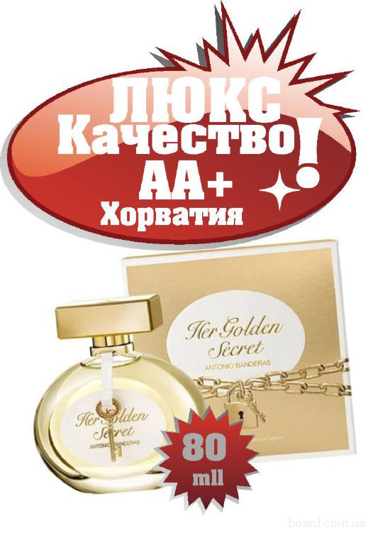 Antonio Banderas Cocktail Her Golden SecretЛюкс качество ААА++ Оплата при получении Ежедневные отправки