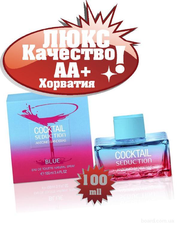 Antonio Banderas Cocktail Seduction Blue WomenЛюкс качество ААА++ Оплата при получении Ежедневные отправки