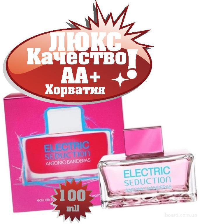 Antonio Banderas Electric Seduction BLUE WomenЛюкс качество ААА++ Оплата при получении Ежедневные отправки