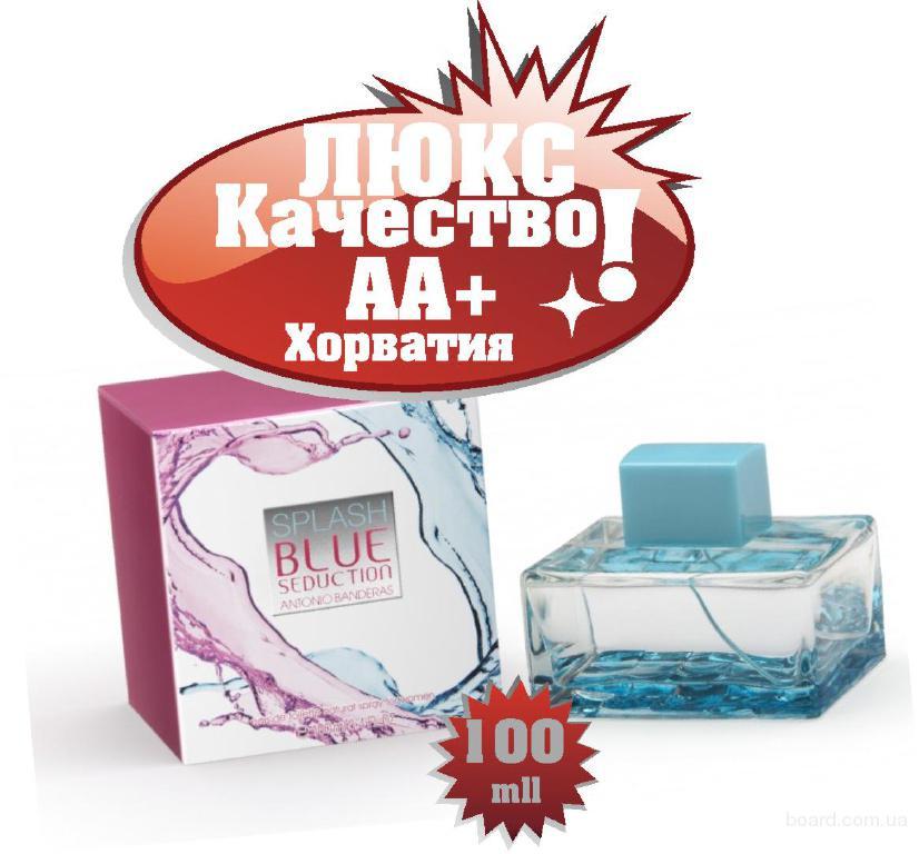 Antonio Banderas Splash Blue Seduction for WomenЛюкс качество ААА++ Оплата при получении Ежедневные отправки