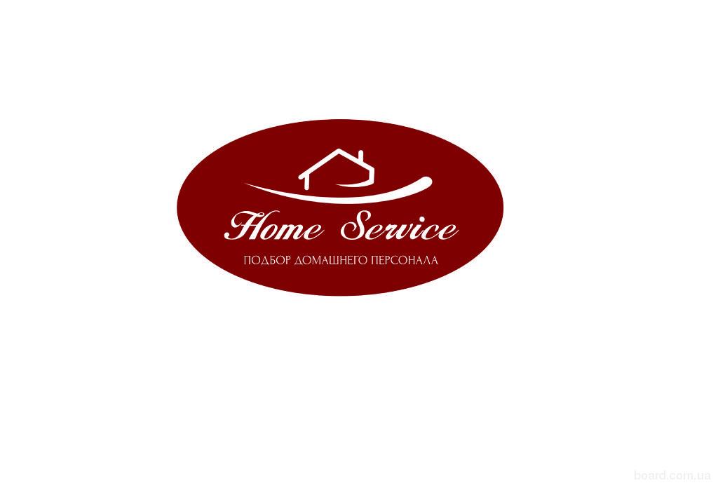 Услуги домашнего персонала