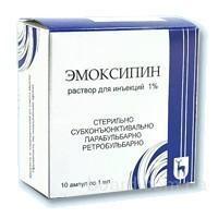 эмоксипин 10мг/мл 1мл шт. 10 раствор д/инъекций