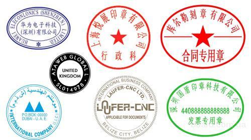 Печать иностранной организации