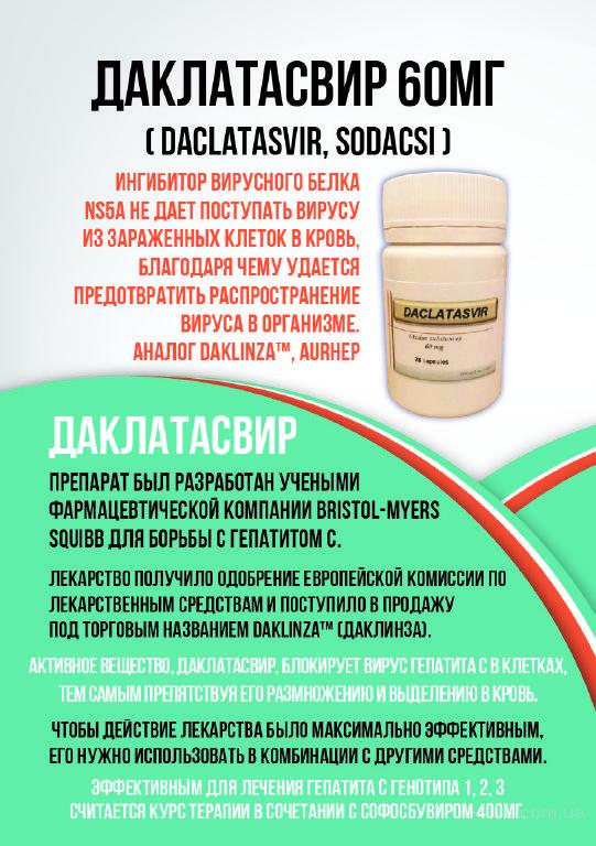препараты для лечения паразитов в пальцах человека