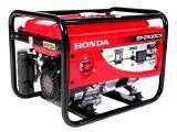 Мини-электростанция Honda EP 2500 CX мощностью 2,2 кВА