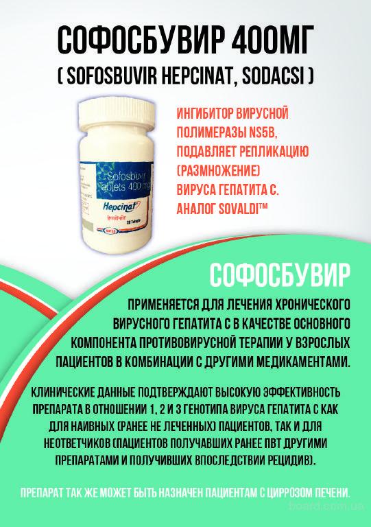 препараты для лечения паразитов в организме человека