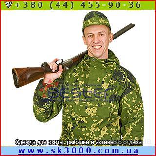 Камуфляжная одежда для охоты, рыбалки и